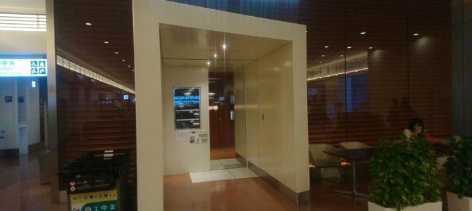 ⑦-8:羽田空港国際線到着後にシャワーを浴びる!