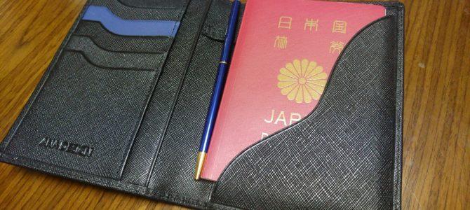 ①ー2:JGC修業1発目で大事件発生…(前編)