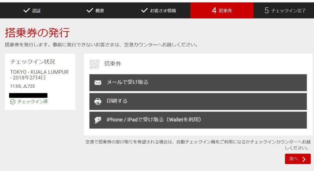 PS4向けアクションRPG「Zenith」の日本語版が ...