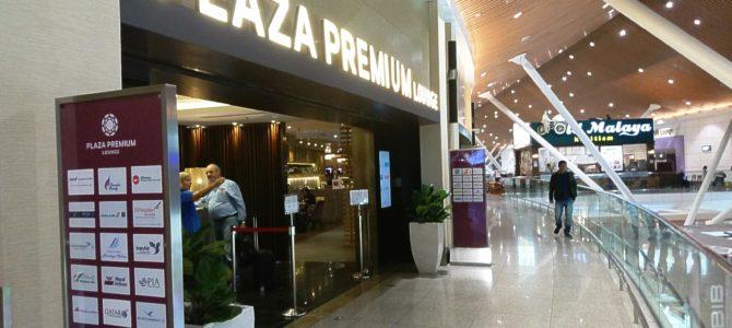 ①-8:クアラルンプール空港プラザプレミアムラウンジ