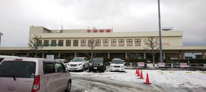 ②-1:軍民共用の三沢空港から出発!