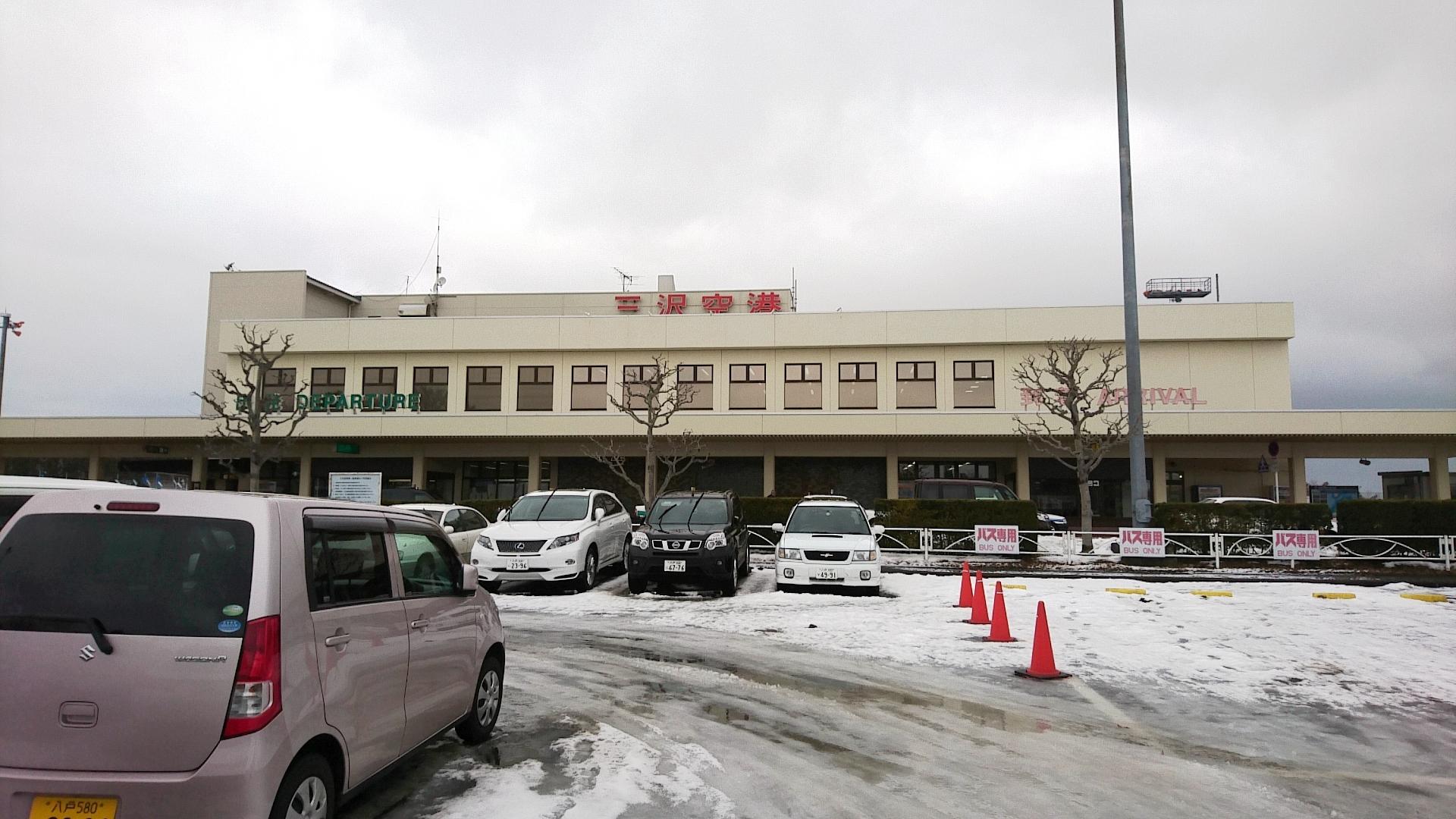 空港 三沢